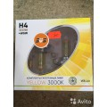 Галогенные лампы серия Yellow 3000K 12V H4 60/55W