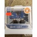 Галогенные лампы серия White 5000K HB3/9005 60W