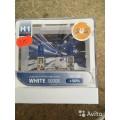Галогенные лампы серия White 5000K H1 55W