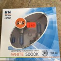 Галогенные лампы серия White 5000K 12V H16 19W