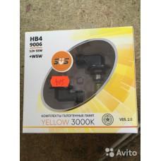 Галогенные лампы Yellow 3000K 12V HB4/9006 55W