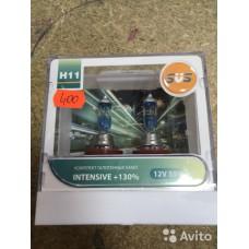 Галогенные лампы серия Intensive+130 H11 55W