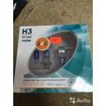 Галогенная лампа Intensive+130 12V H3 55W