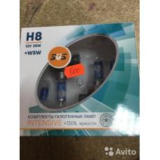 Галогеновая лампа серия Intensive+130 12V H8