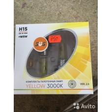 Галогенные лампы серия Yellow 3000K 12V H15 15/55W