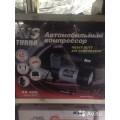 Копрессор AVS Turbo