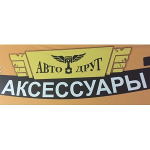 Наша группа в Контакте
